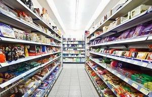 Музыка для супермаркета, гипермаркета