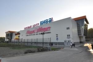 """Музыка от RMG в ТРЦ """"ВИВА"""""""